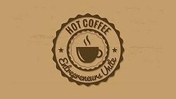 "Nominated by the HOTCoffee community as one of the Rocket City's top ""Innovation Leaders"""